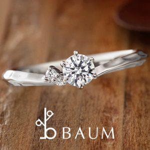 BAUM – ピエリス エンゲージリング