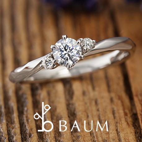 婚約指輪 - BAUM MAGNOLIA [マグノリア]