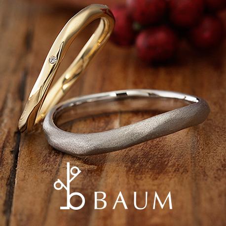 結婚指輪 - BAUM MAGNOLIA [マグノリア]