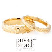 幸せの香りあふれる特別なビーチ♡二人だけの特別な結婚指輪♡ハワイアンジュエリーブランド『private beach』【JKplanet東京表参道・九州全店】