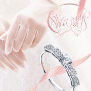 リボンがモチーフのSweetRings-スイートリングス-の結婚指輪(マリッジリング)