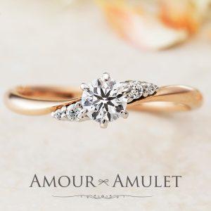 AMOUR AMULET – アイリス エンゲージリング