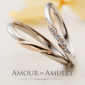 AMOUR AMULET – アイリス マリッジリング