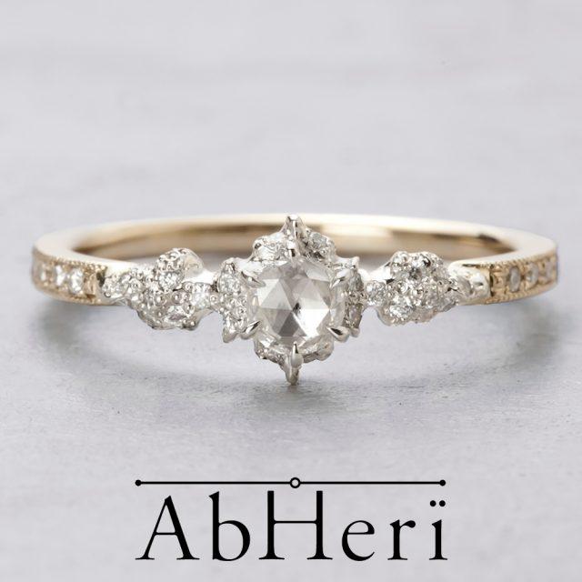 AbHeri – アベリ エンゲージリング 【カリックス】