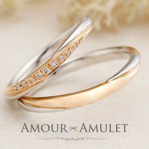 AMOUR AMULET – シェリー マリッジリング