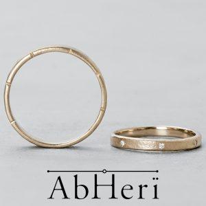 AbHeri – アベリ マリッジリング【シックスセンス】