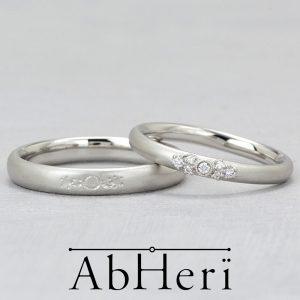 アベリ マリッジリング/プラチナ【シルシ】
