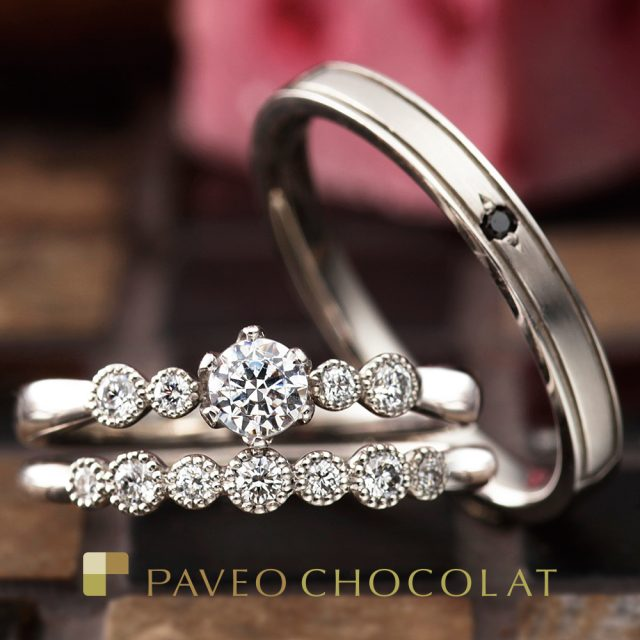 PAVEO CHOCOLAT – バルーン マリッジリング