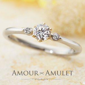 AMOUR AMULET – フルール エンゲージリング