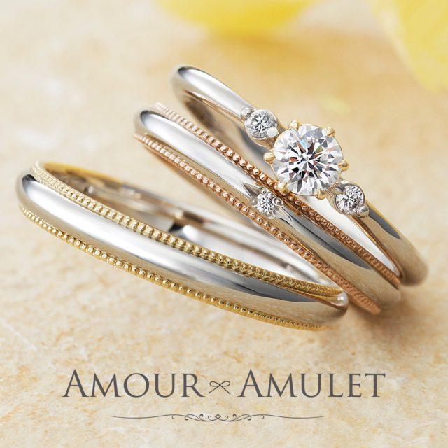 セットリング AMOUR AMULET - FLEUR[フルール]