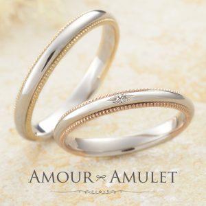 AMOUR AMULET – フルール マリッジリング