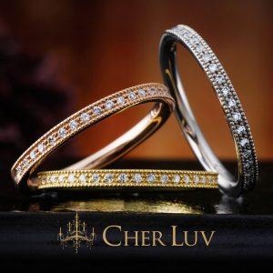 CHER LUV – ベゴニア ダイヤモンドエタニティリング