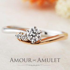 AMOUR AMULET – ボヌール エンゲージリング