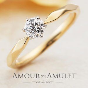 AMOUR AMULET – ミルメルシー エンゲージリング