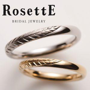 RosettE – LEAF / 葉 マリッジリング