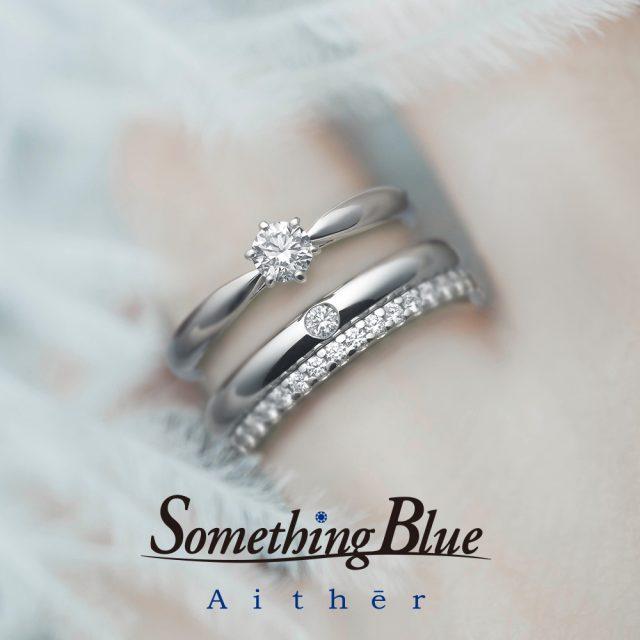 着画イメージ画像 - Something Blue Aither - Hopeful/ ホープフル SHE001/SH700/SH701