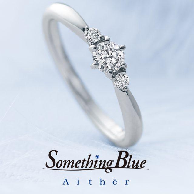 婚約指輪② - Something Blue Aither - Hopeful/ ホープフル SHE002