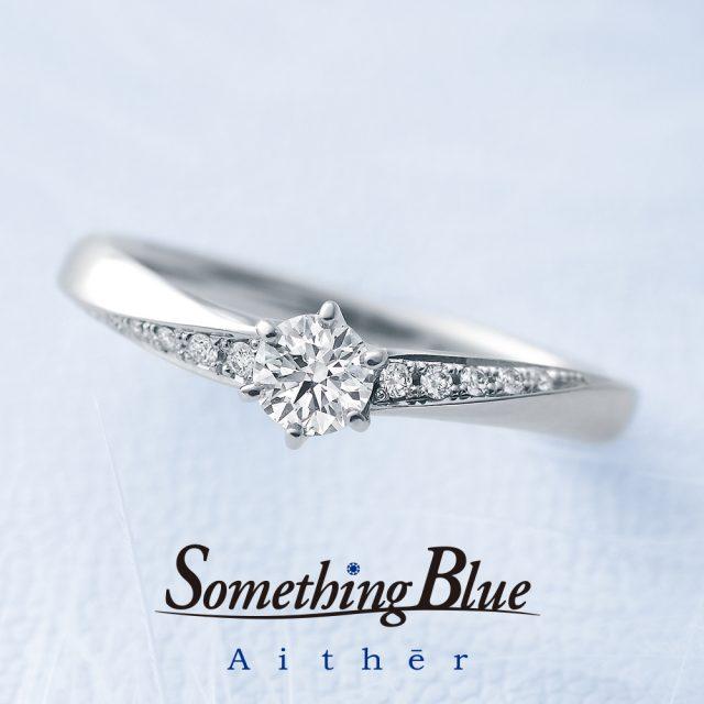 Something Blue Aither / サムシングブルー アイテール エンゲージリング SHE003