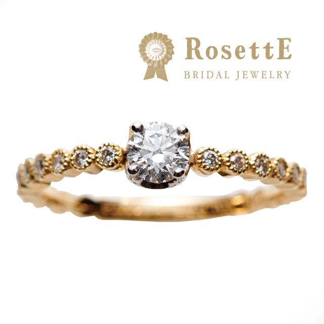 大阪おしゃれな婚約指輪のRosettEのしずく