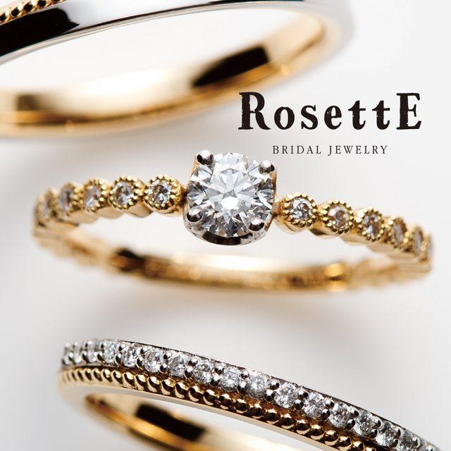 RosettE – DEW DROP / しずく エンゲージリング