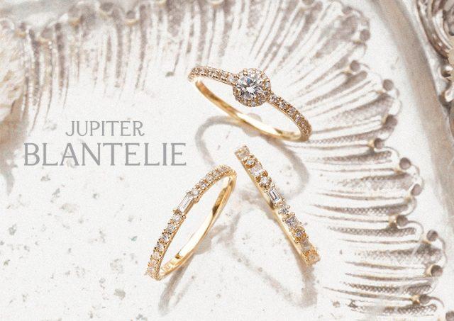 ジュピター ブラントリエ - JUPITER BLANTELIE