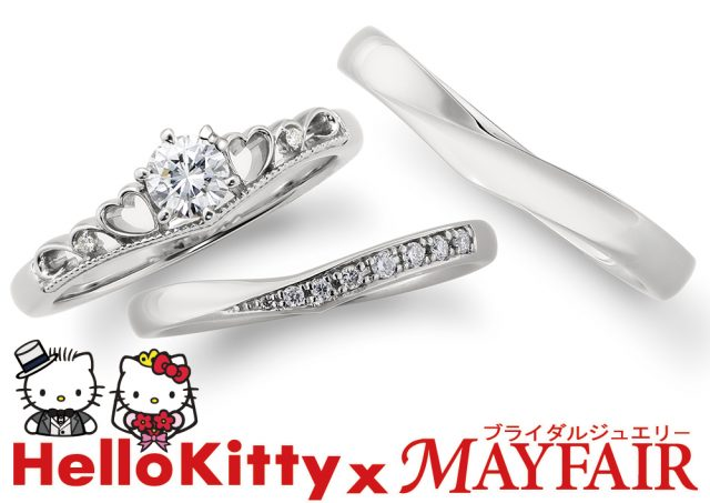 ハローキティ(Hello Kitty × MAYFAIR)
