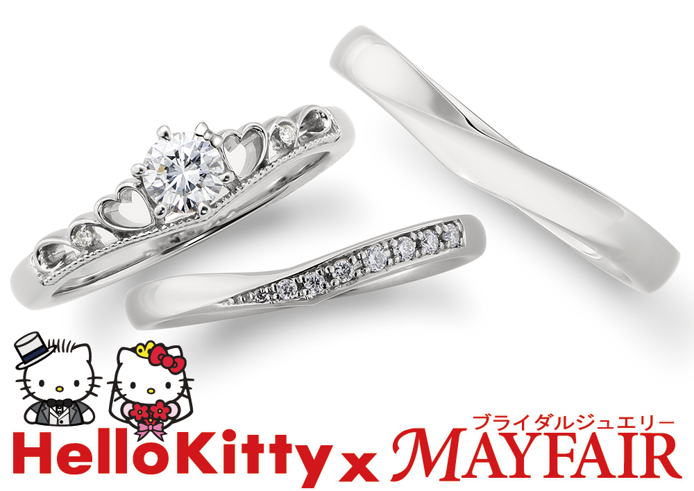 ハローキティ - Hello Kitty × MAYFAIR