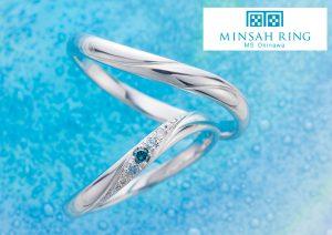 ミンサーリング - MINSAH RING
