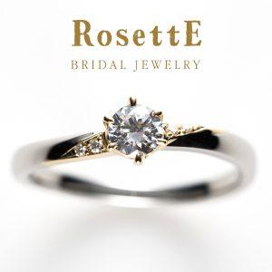 RosettE – MAGIC / 魔法 エンゲージリング