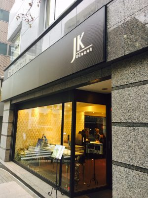 JK-Planet銀座本店外観写真2016