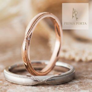 PRIMA PORTA – ピッチカ マリッジリング