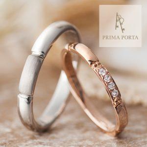PRIMA PORTA – プリエ マリッジリング