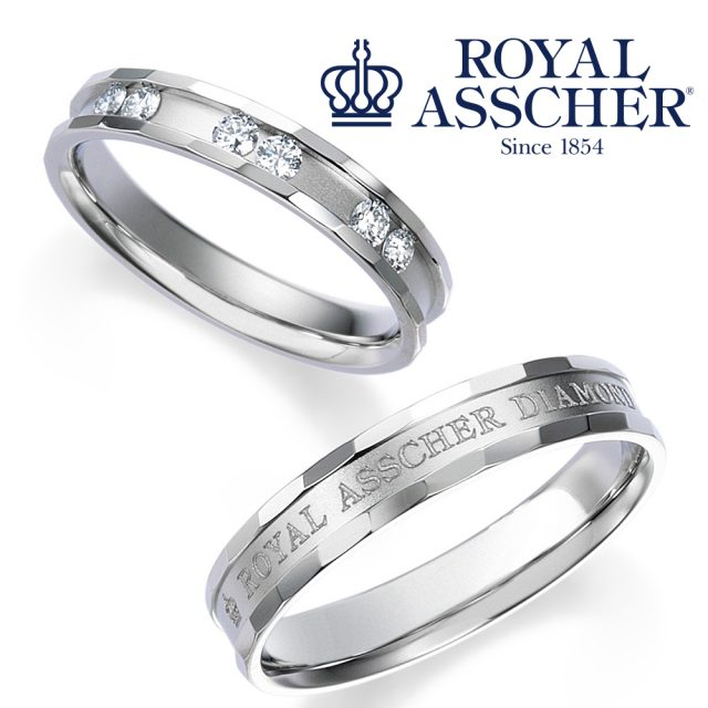 ロイヤルアッシャー 結婚指輪 WRA024/WRB033