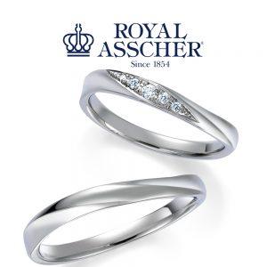 ロイヤルアッシャー 結婚指輪 WRA027/WRB037