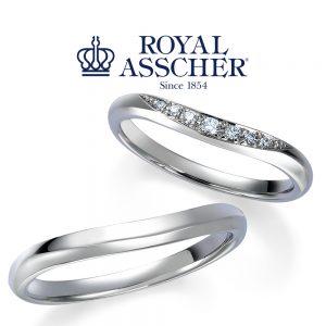 ロイヤルアッシャー 結婚指輪 WRA028/WRB038