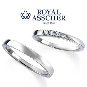 ロイヤルアッシャー 結婚指輪 WRA029/WRB039