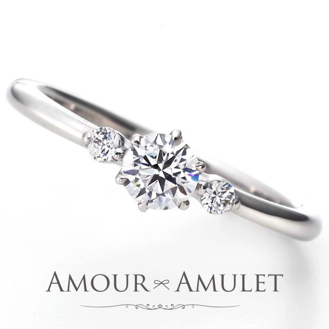 婚約指輪プラチナ AMOUR AMULET - FLEUR[フルール]