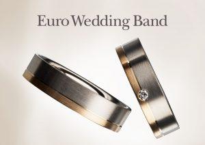 ユーロウェディングバンド(ゲスナー&イージーエフ) - Euro Wedding Band(GERSTNER & EGF)【ドイツ鍛造製法】