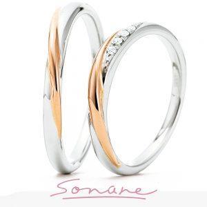 Sonare – ユビルスマリッジリング