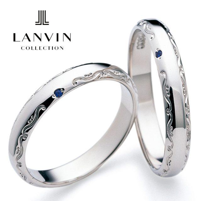 結婚指輪 LANVIN[ランバン] 品番 5924048