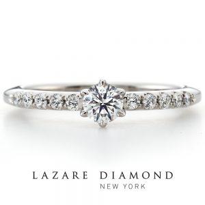 ラザールダイヤモンド 婚約指輪 LD386PRD