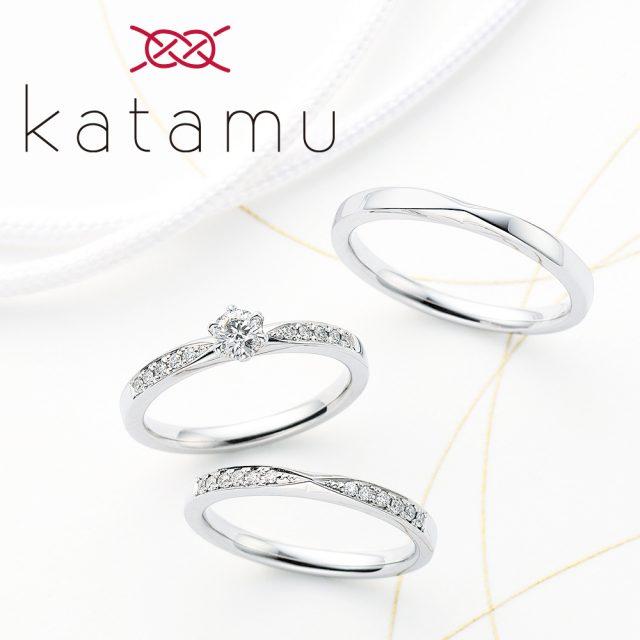 katamu – 千幸(ちゆき)エンゲージリング