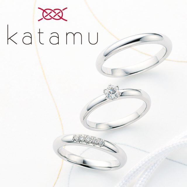 katamu – 春光(しゅんこう)エンゲージリング