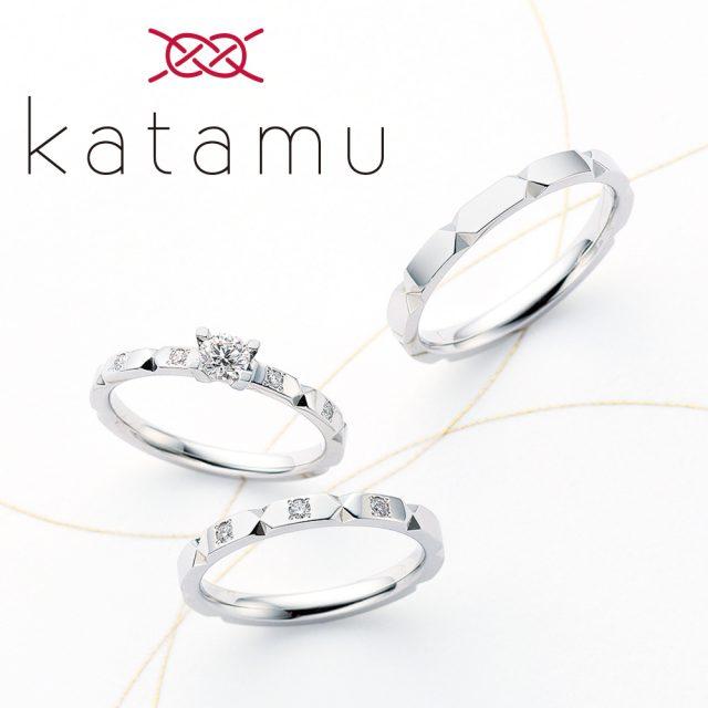 katamu – 折り紙 エンゲージリング