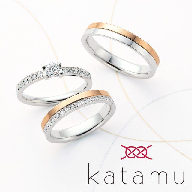 セットリング - katamu - 八千代(やちよ)