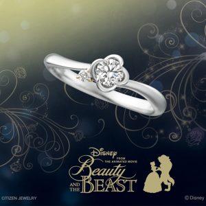 ディズニー「美女と野獣」 プレジャー・イン・ラブ 婚約指輪(期間数量限定モデル)
