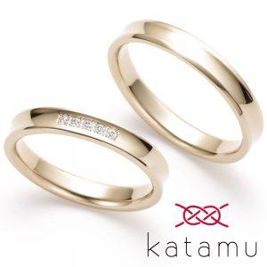 katamu – 長閑(のどか)マリッジリング