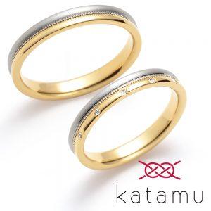 katamu – 東雲(しののめ)マリッジリング