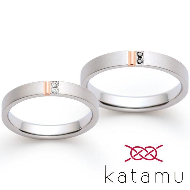 katamu – 紅(くれない)マリッジリング