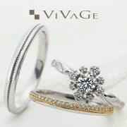 """人生を楽しく過ごす""""VIVAGE/ヴィヴァージュ""""おすすめ婚約指輪&結婚指輪のご紹介【ブライダルリングのJKPlanet】"""